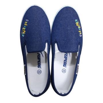 飞鹏工作布鞋,蓝色,尺码:35