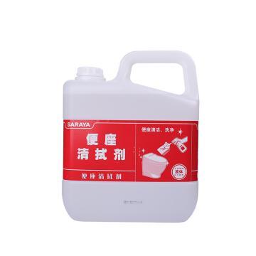 莎罗雅座便池消毒液,5L/桶 单位:桶