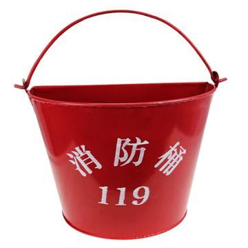 桶,半圆消防桶
