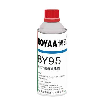 博亚 BY95特效牛皮癣清除剂,400ML/瓶