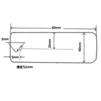 電纜端子空白PVC標簽(定制), 單孔 60mmx40mm 1mm厚 單孔(孔距3mm)白色 單位:個