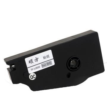 硕方 线号机贴纸,TP80/TP86/TP70/TP76标签纸 打号机标签贴纸 6mm银色TP-L062S 单位:个