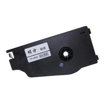硕方 线号机贴纸,TP80/TP86/TP70/TP76标签纸 打号机标签贴纸 9mm银色TP-L092S 单位:个