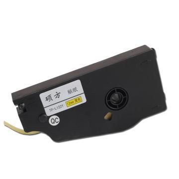 硕方 线号机贴纸,TP80/TP86/TP70/TP76标签纸 打号机标签贴纸 12mm黄色TP-L122Y 单位:卷