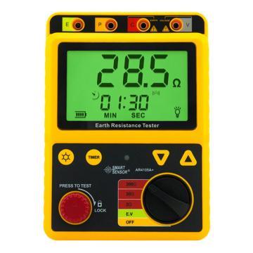 希玛/SMART SENSOR 接地电阻测试仪,AR4105A,2线法/3线法,2/20/200Ω