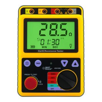 希玛/SMART SENSOR 接地电阻测试仪,AR4105B,2线法/3线法,20/200/2000Ω