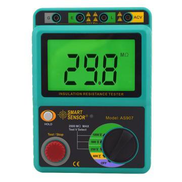 希玛/SMART SENSOR 数字兆欧表AS907,1KΩ-2000MΩ