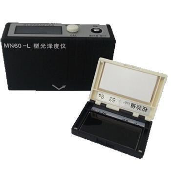 光泽度仪,MN60-L,石材专用型,60°