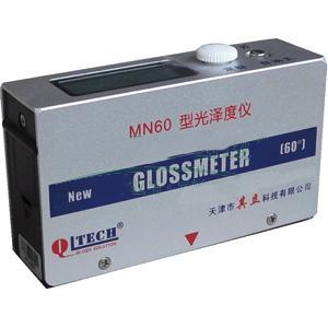 光泽度仪,MN60-C,小孔、曲面型,60°