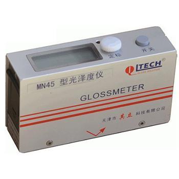 光泽度仪,MN45,塑料薄膜用,45°