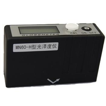 光泽度仪,金属、电镀层用,MN60-H,60°