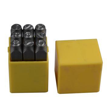 波斯9件套钢号码,数字码 6mm,BS523906