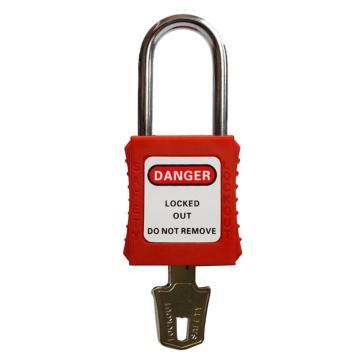 安全挂锁,通开型,红