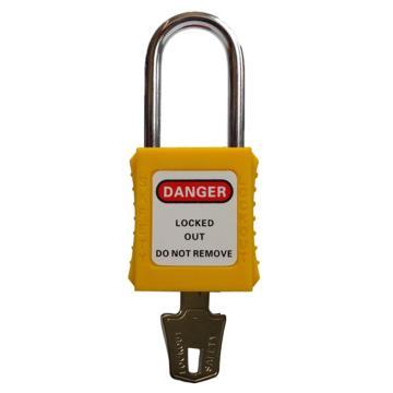 安全挂锁,通开型,黄