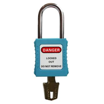 安全挂锁,通开型,蓝