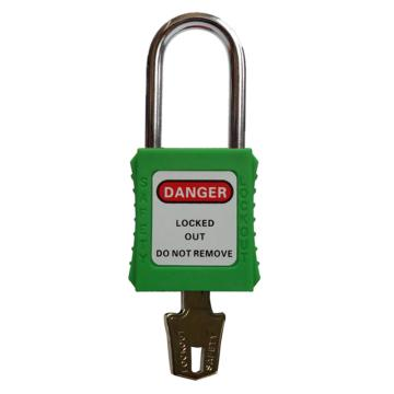 安全挂锁,通开型,绿