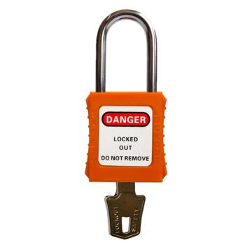 安全挂锁,通开型,橙