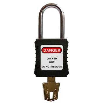 安全挂锁,通开型,黑