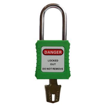 安全挂锁,不通开二级管理型,绿