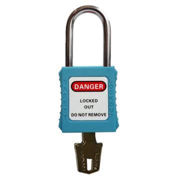 安全挂锁,通开二级管理型,蓝