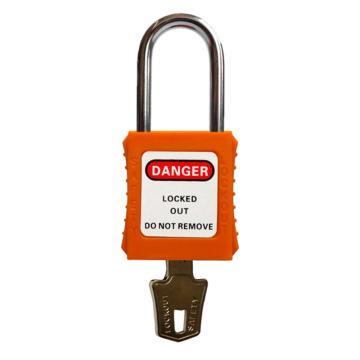 安全挂锁,通开二级管理型,橙