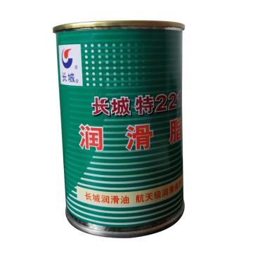 长城 润滑脂,特221,250克/罐