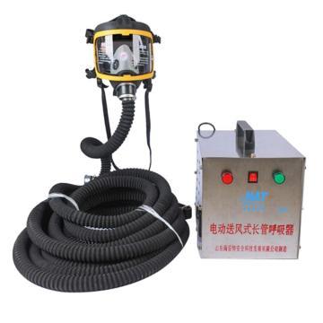 海安特 送风式长管呼吸器,单人,标配10m长管,HAT-DS/1-单人