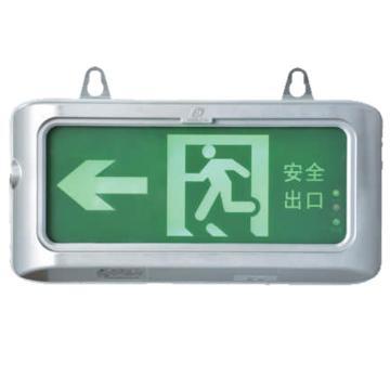 华荣WAROM 消防应急标志灯HR-BLZD-1LROE I 3.5W F 壁式安装
