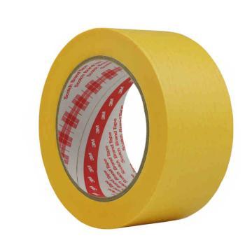 3M单面平板纸精细分界遮蔽胶带, 黄色 宽度15mm