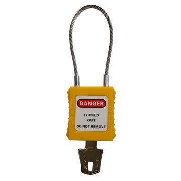 都克 钢缆安全挂锁,普通型,黄