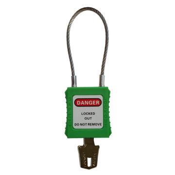 都克 钢缆安全挂锁,普通型,绿