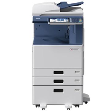 东芝e-STUDIO3055C 数码复合机 单位:台