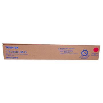 东芝墨粉(PS-ZTFC50CMS)低容品红色e-STUDIO2555C/3055C/3555C/4555C/5055C 单位:个