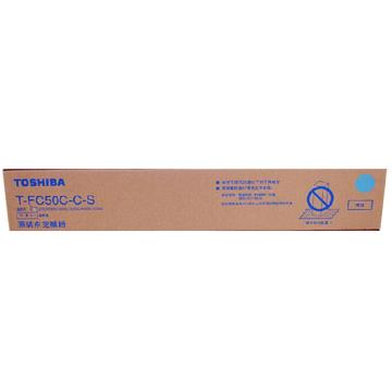 东芝墨粉(PS-ZTFC50CCS)低容青色e-STUDIO2555C/3055C/3555C/4555C/5055C 单位:个