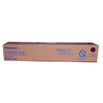 东芝墨粉(PS-ZTFC50CKS)低容黑色e-STUDIO2555C/3055C/3555C/4555C/5055C 单位:个