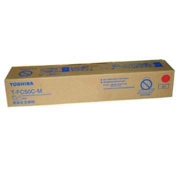 东芝墨粉(PS-ZTFC50CM)高容品红色e-STUDIO2555C/3055C/3555C/4555C/5055C
