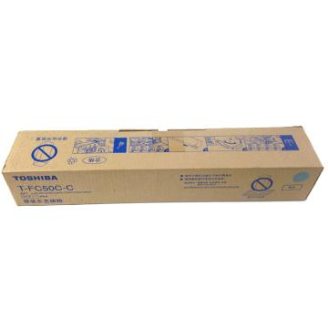 东芝墨粉(PS-ZTFC50CC)高容青色e-STUDIO2555C/3055C/3555C/4555C/5055C 单位:个