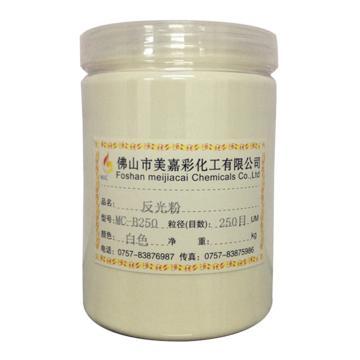 美嘉彩 反光粉,MC-B250,白色,1公斤/罐