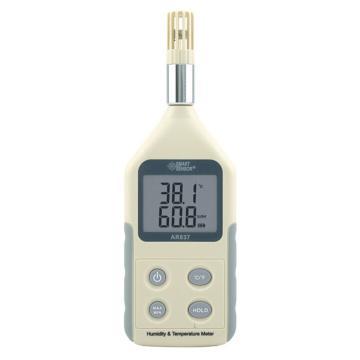 希玛/SMART SENSOR 数字式温湿度计,AR837,-10~50℃,5~98%RH