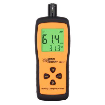 希玛/SMART SENSOR 迷你式温湿度计AR217,-10~50℃