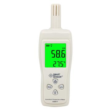 希玛/SMART SENSOR 迷你型温湿度计,AS817,-10~50℃,5~98%RH