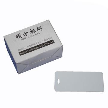 硕方 标牌,32*68单孔 1000块/盒 单位:盒