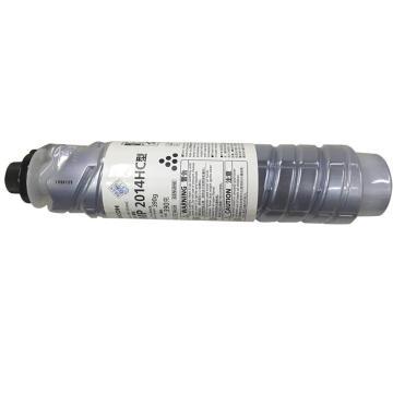 理光低容墨粉MP2014C(842129)适用MP2014/2014D/2014AD
