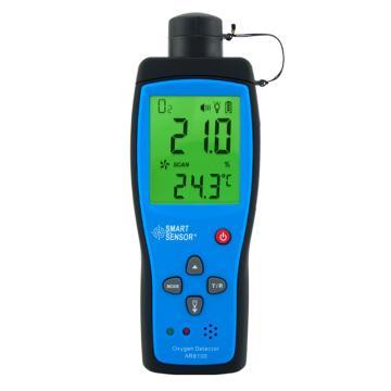 希玛/SMART SENSOR 氧气检测仪,AR8100,0~25%,带充电