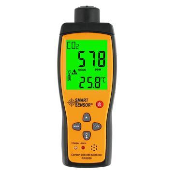 希玛/SMART SENSOR 二氧化碳检测仪AR8200,350~9999PPM,带充电