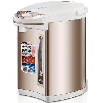 美的 电热水瓶 PF701-50T 单位:只