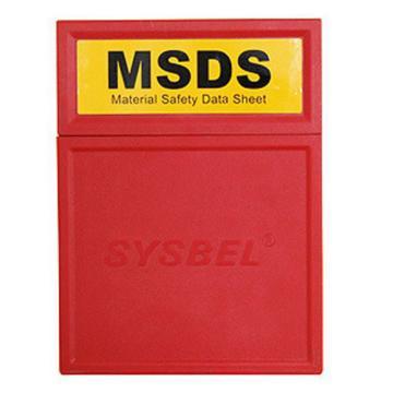 西斯贝尔SYSBEL 安全柜MSDS资料存储盒,外形尺寸30.8 x 23 x 4.5cm,WAB001
