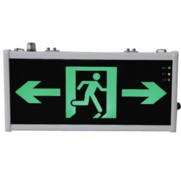 尚为 SZSW7244消防应急标志灯 双向标识 3W 应急时间≥90分钟,IP54,壁挂安装