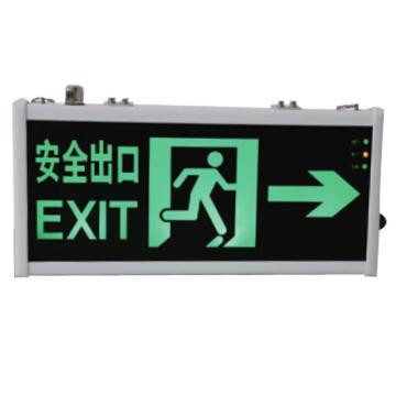 尚为 SZSW7244消防应急标志灯 右转标识 3W 应急时间≥90分钟,IP54,吊装