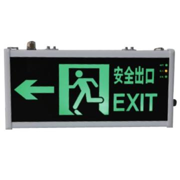 尚为 SZSW7244消防应急标志灯 左转标识 3W 应急时间≥90分钟,IP54,吊装
